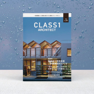 CLASS1 ARCHITECT Vol.05