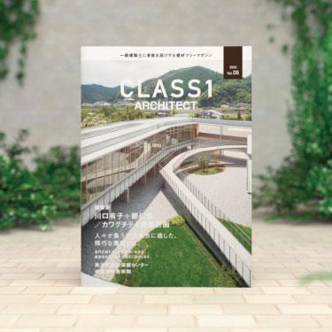 CLASS1 ARCHITECT Vol.06