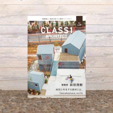 CLASS1 ARCHITECT Vol.09