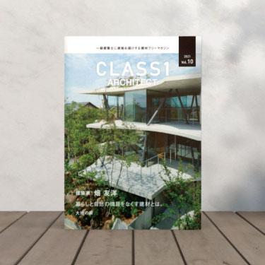 CLASS1 ARCHITECT Vol.10