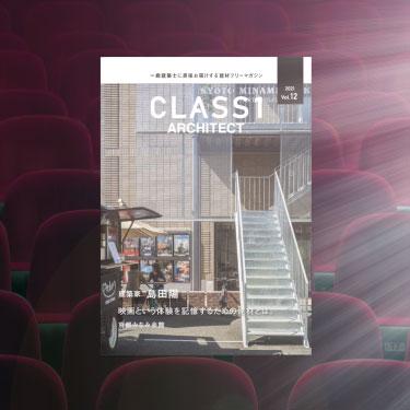 CLASS1 ARCHITECT Vol.12