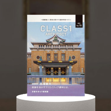 CLASS1 ARCHITECT Vol.15