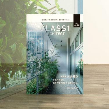 CLASS1 ARCHITECT Vol.16