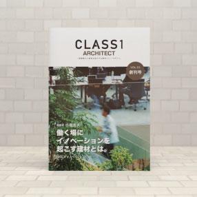 CLASS1 ARCHITECT Vol.1