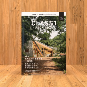 CLASS1 ARCHITECT Vol.4