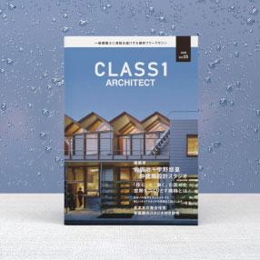 CLASS1 ARCHITECT Vol.5