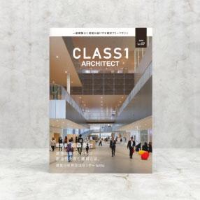 CLASS1 ARCHITECT Vol.7
