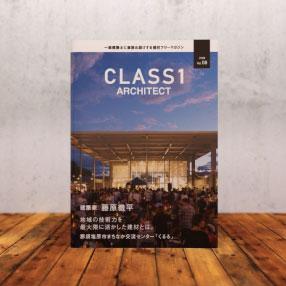 CLASS1 ARCHITECT Vol.8