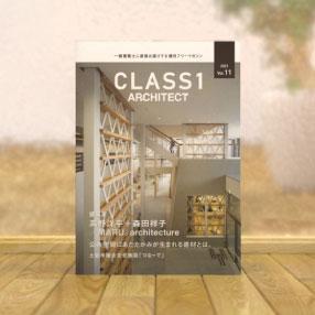 CLASS1 ARCHITECT Vol.11